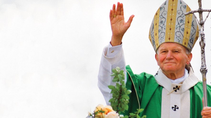 Jan Paweł II - fot. Marek Stanisław Graniczkowski