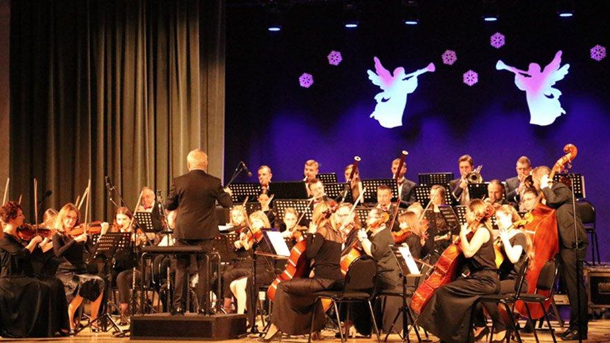 Koncert noworoczny w stylu wiedeńskim - Mielecka Orkiestra Symfoniczna